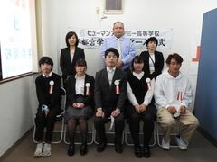 【宇都宮】ご入学、ご進級おめでとうございます!