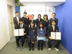 【四日市】卒業証書授与式