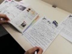 【四日市】レポート提出追い込み!