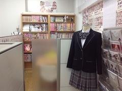 【横浜】☆4月新入学生前期入試開始☆