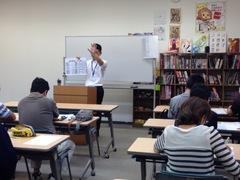 ※重要 【横浜校】☆中学3年生 入試説明会最終受付中☆