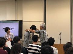 【横浜】授賞式&後期オリエンテーション