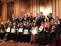 【横浜】卒業式
