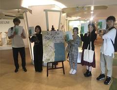 【横浜】ファッションカレッジ ~シルク博物館~