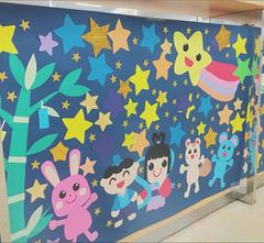 【横浜】校舎の装飾 ~七夕~