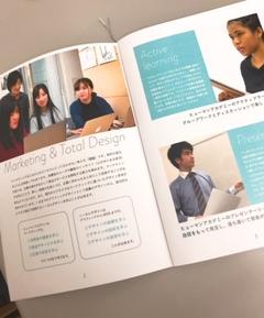 【横浜】パンフレット制作 ~ビジネスカレッジ~