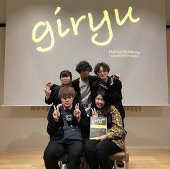 【横浜】#giryu #ファッションイベント