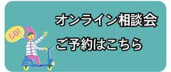 【横浜】ゴールデンウィークお休みのお知らせ