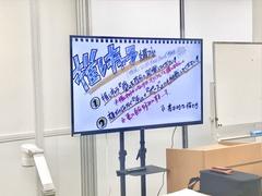 【横浜】イラスト体験授業風景)^o^(
