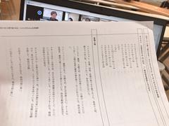 【横浜】声優・タレント【2月度トライアルスクール】☆
