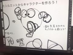 【横浜】マンガ・イラスト【トライアルスクール】☆