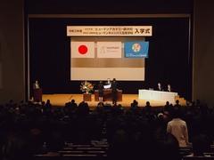 【横浜】2021年度 入学式