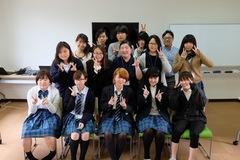 熊本学習センターの生徒達がテレビ出演しますよ♪
