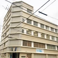 福山サポート教室が開校いたしました!