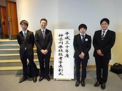 おめでとう!在校生が技能五輪全国大会銀賞受賞!!