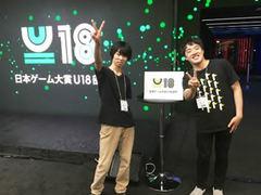 (続報)「日本ゲーム大賞2019 U18部門」 の決勝大会進出!ご本人からコメントをいただきました♪