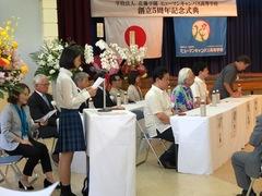 ヒューマンキャンパス高等学校開校5周年式典開催のご報告