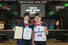 日本ゲーム大賞2019「U18部門」にて在校生の作品がファイナリスト作品に選ばれました!