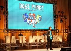 「DA・TE・APPS!2020」で最優秀賞に輝きました!