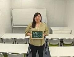 【メッセージ動画】京都学習センターの先生からのメッセージ動画公開中!