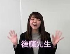 【メッセージ動画】秋葉原学習センターの先生からのメッセージ動画公開中!