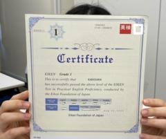 在校生が英検1級に合格しました!