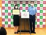 京都府下京警察署 安全安心スマイルUP隊シンボルマークに採用!