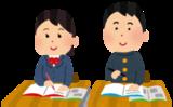 【新潟】8/1(日)atama⁺も使える進学コース説明会(*´ω`*)