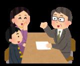 【熊本】≪中3生対象≫個別相談会