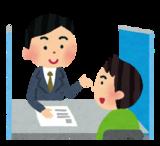 【京都】高校卒業と好きなことを伸ばす学校☆中学生3年生向け相談会☆