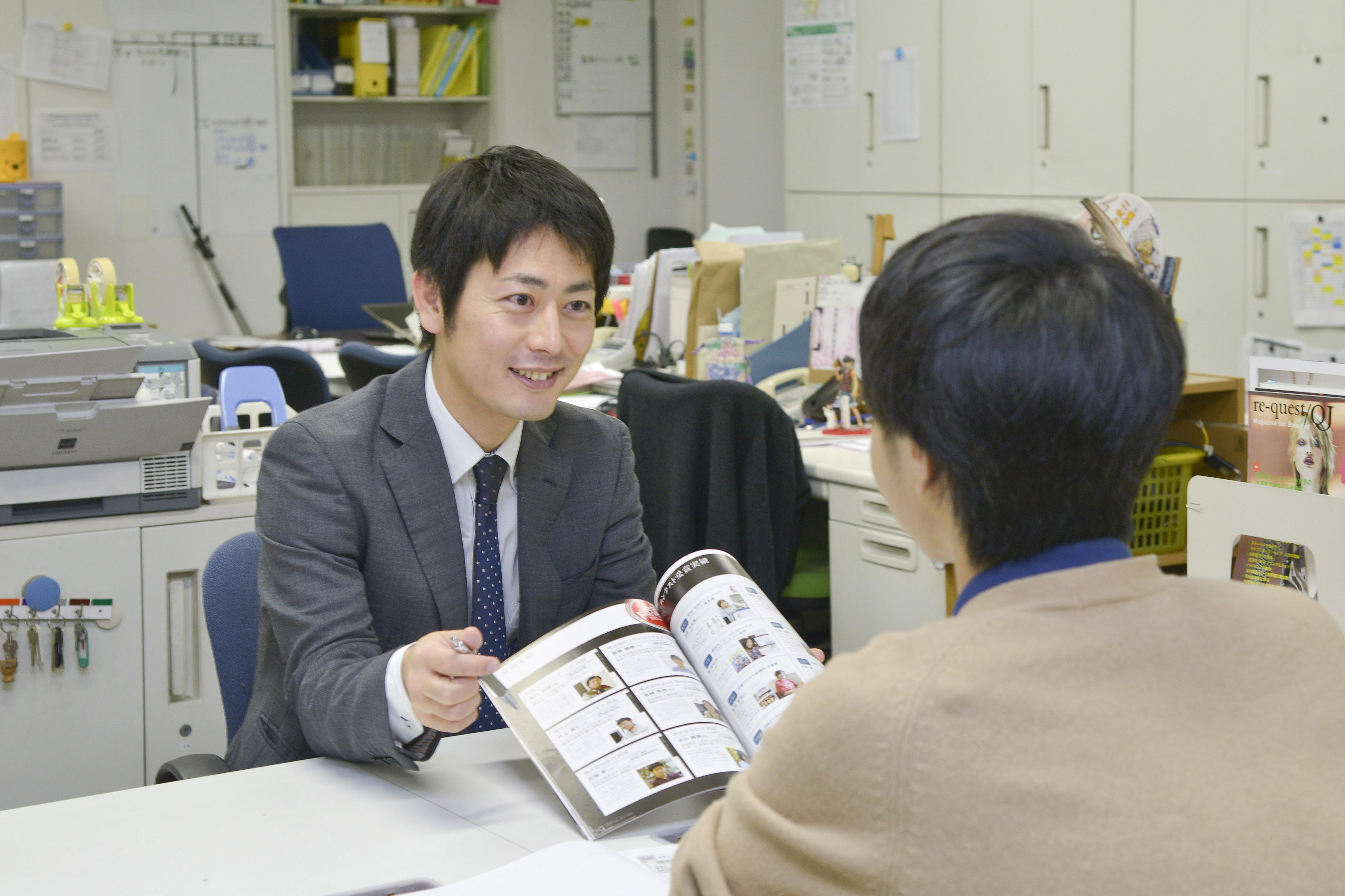 【神戸】≪平日限定≫転校・再入学 個別進路相談会!