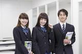 【神戸】併願受験制度のご案内【中学3年生限定】