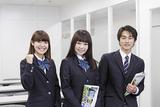 【京都 通信制高校】~中学3年生向け~ 個別進路・学校相談会
