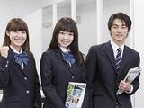 【京都】まだ間に合う!公立高校に落ちてしまった方の進路変更相談会