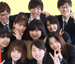 滋賀県にお住まいの中学3年生個別相談会☆【京都 通信制高校】
