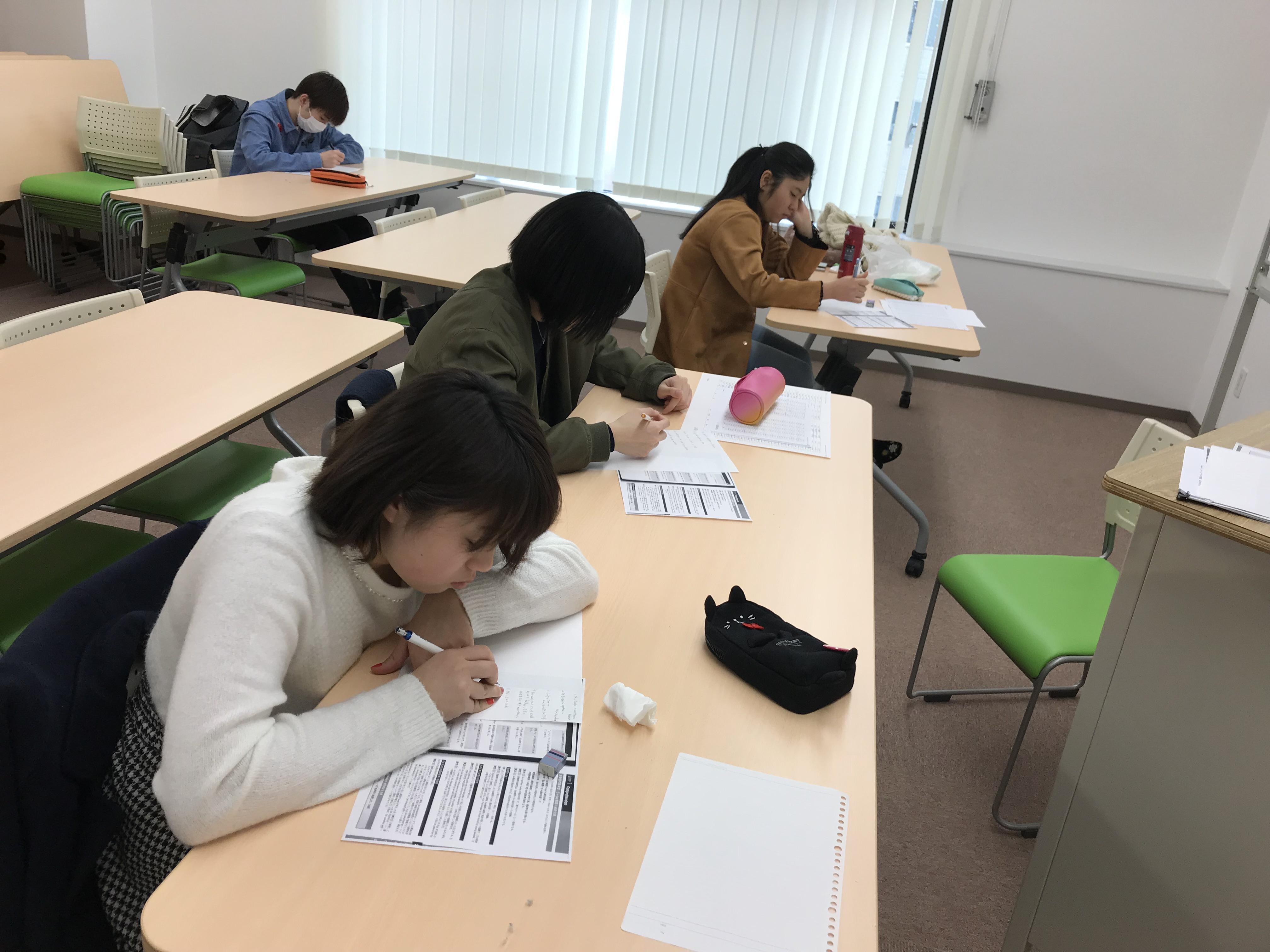【札幌大通】来年4月の入学を考えている皆さんへ☆