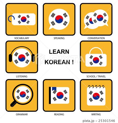 【熊本】新規開講!韓国語コースオープンキャンパス