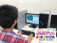 【横浜】ゲームを作ろう!☆お仕事体験ジョブフェスタ☆