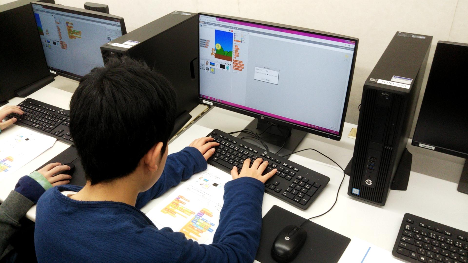 【ゲーム】プログラミングを体験してみよう!!
