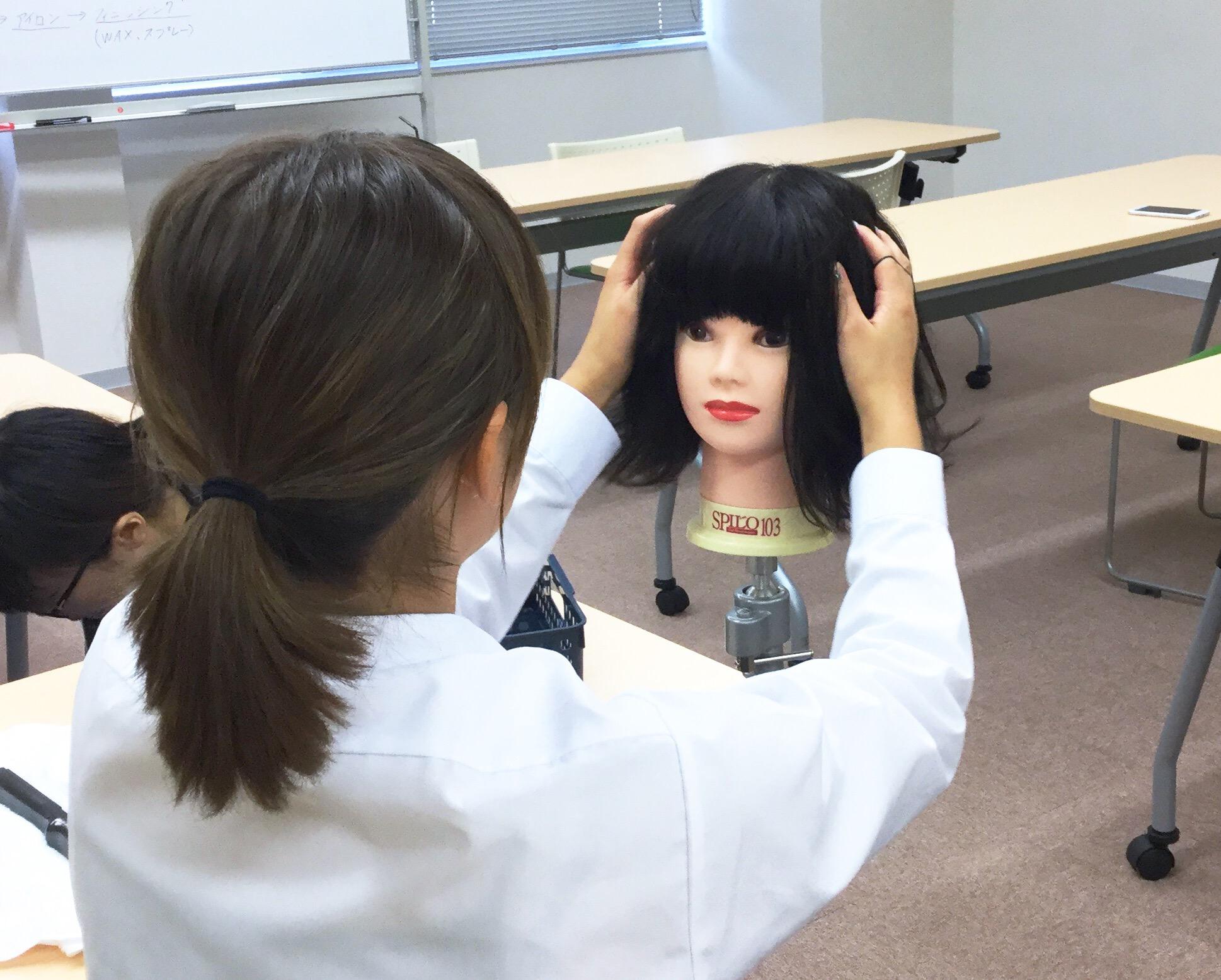 【高知】♪理容美容♪ 体験授業☆