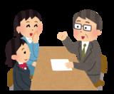 5/23【新しい高校へ】「転校・再入学」京都個別相談
