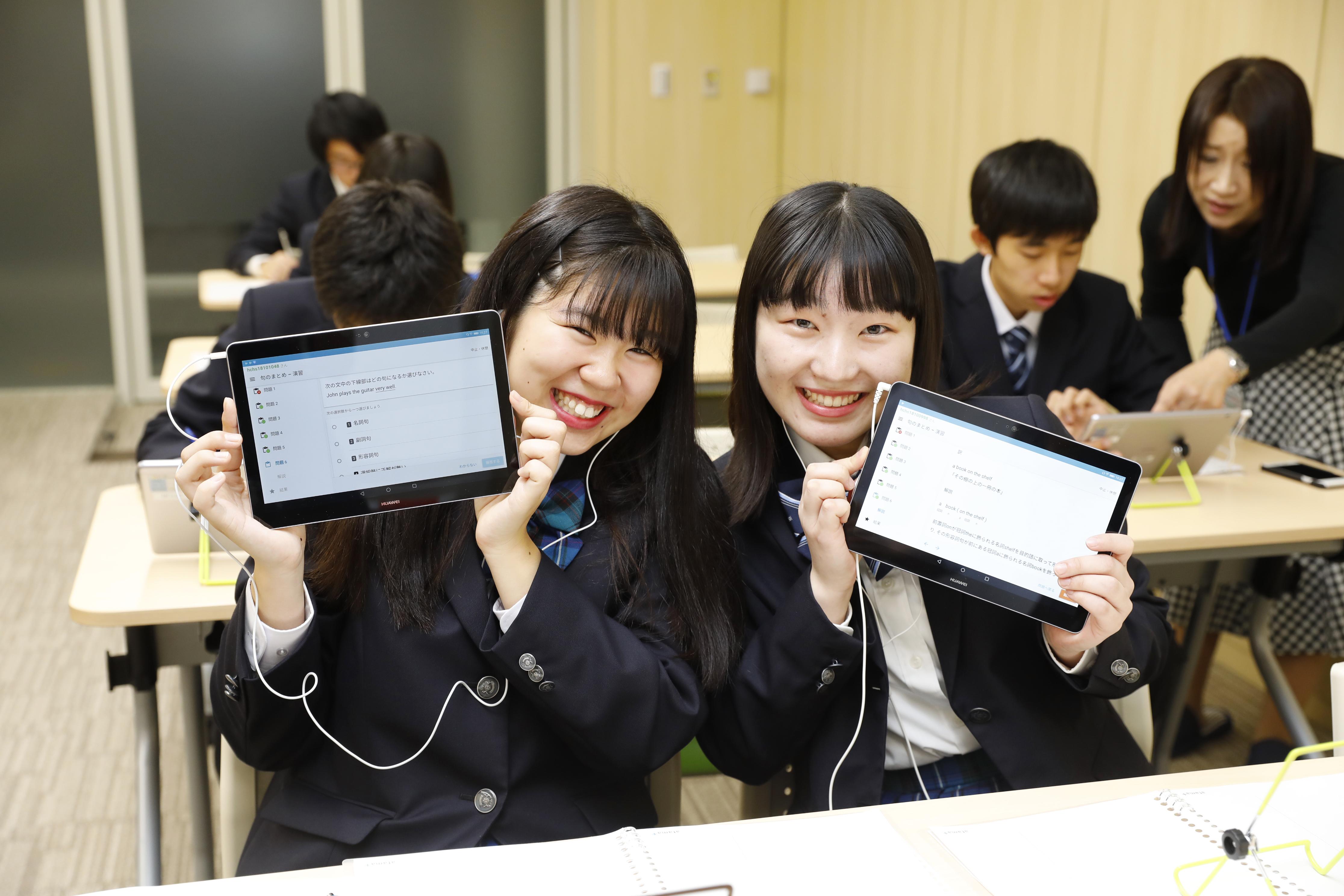 【岡山】最先端のAI教材で志望校への最短の道を発見!(高2対象)