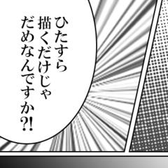 【高松】夏休みオープンスクール ♪マンガ・イラストコース♪