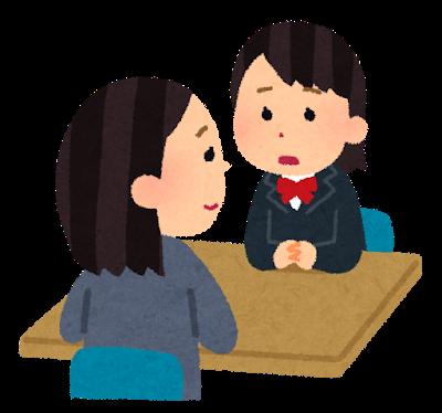 【秋葉原】★放課後学校説明会★