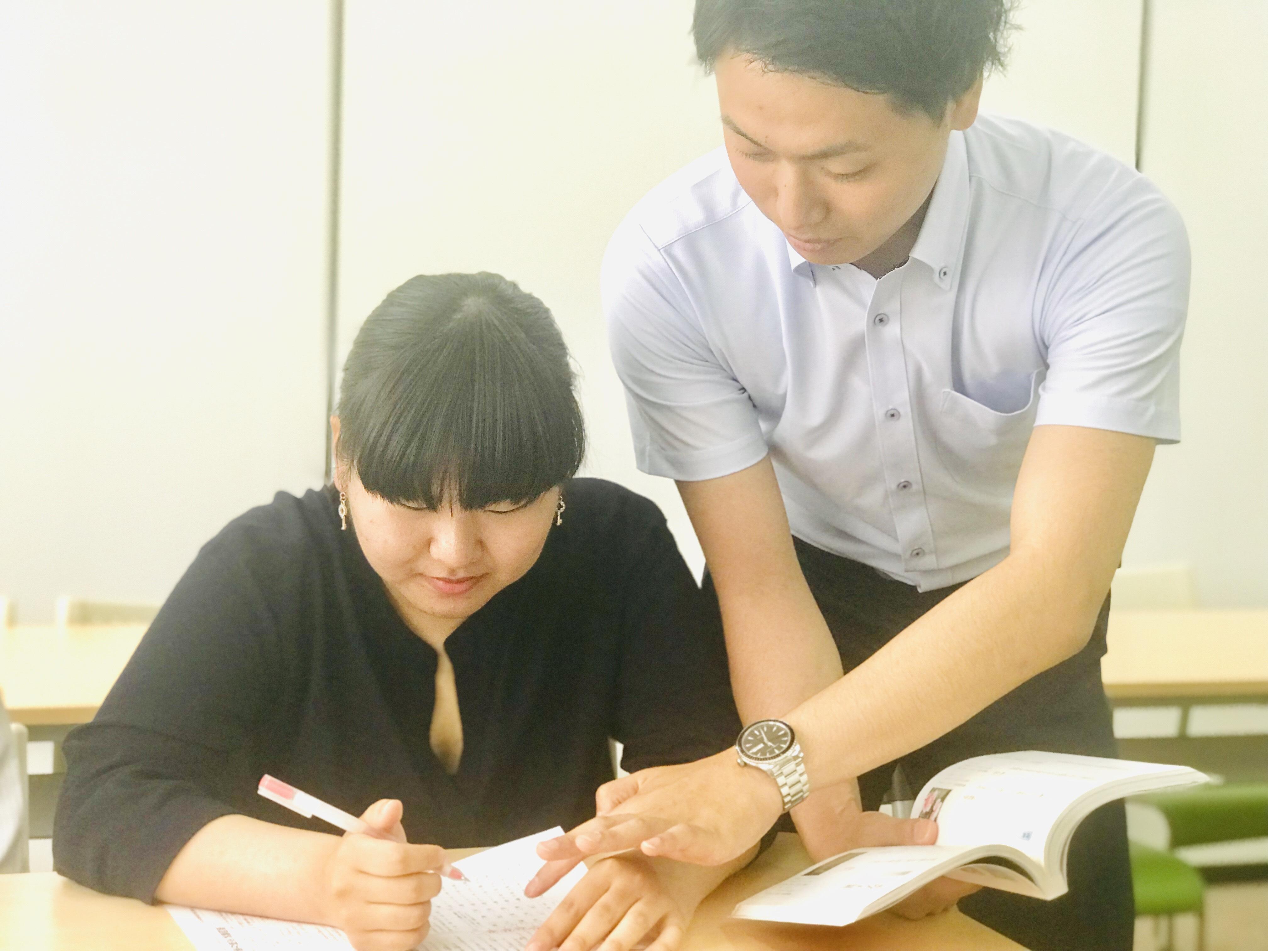 【名古屋】通信制高校から大学へ進学しよう!