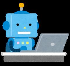 【熊本】限定5名 AI教材体験(大学進学コース)オープンキャンパス
