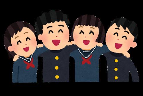 【広島】7月学校説明会