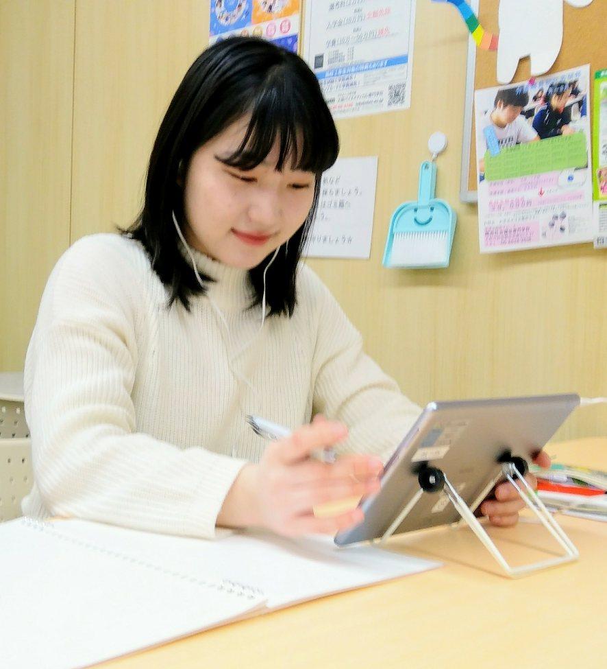 【なんば】最先端!AI授業体験会☆(高校2年生向け)