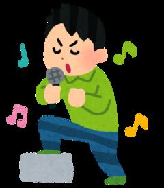【熊本】新規開講!ボーカル専攻オープンキャンパス