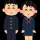 【広島】5月個別相談会